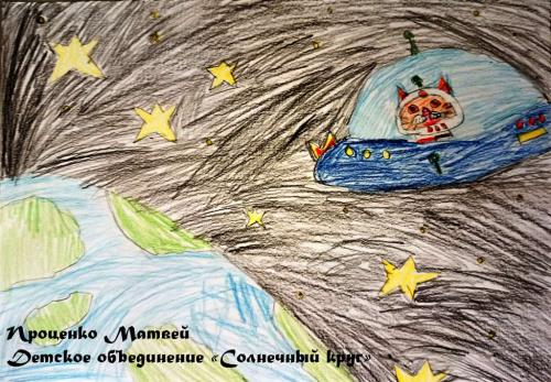 космос 82