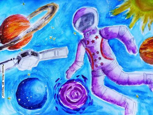 космос 86
